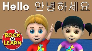 Learn Korean For Kids - Numbers, Colors & More