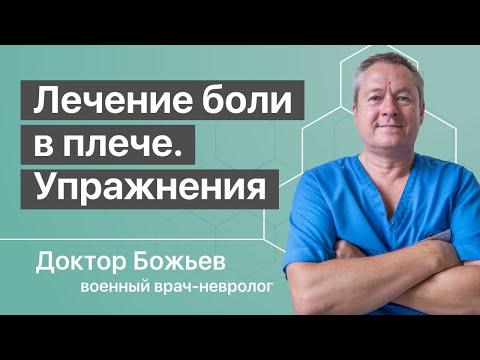 Лекарственные препараты при боли в суставах