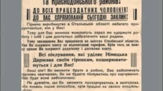 """По следам """"Молодой гвардии"""". Июль 1942г..mpg"""