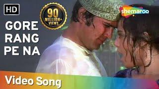 Gore Rang Pe Na | Rajesh Khanna | Mumtaz | Roti | Laxmikant | Pyarelal | Hindi Love Song [HD]