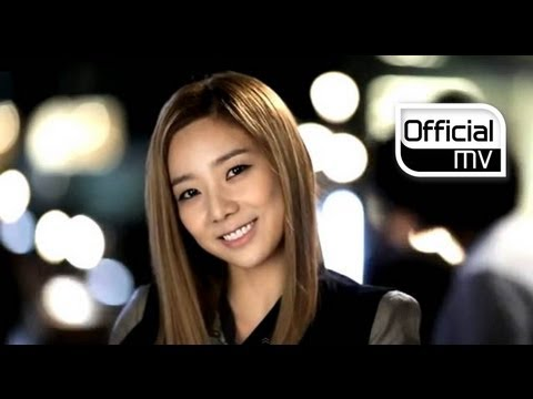 Geeks, So You(긱스, 소유)(SISTAR) _ Officially Missing You, Too MV Mp3