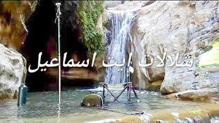 preview picture of video 'From khabya To Bizi in one journeyرحلة مضايق بيزي وشلالات ايت اسماعيل_الخابية'