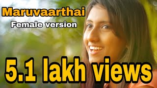 Maruvaarthai Female version | Nalini Vittobane