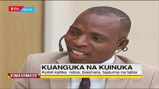 Kimasomaso: Mada kuu: Kufeli katika ndoa, biashara, taaluma na tabia | Part 2