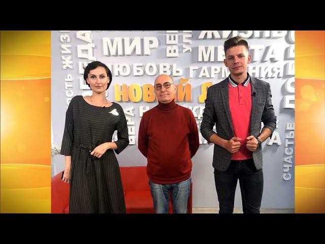 Гость программы «Новый день» Константин Проскоков