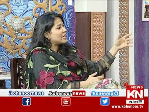 Good Morning 25 July 2020 | Kohenoor News Pakistan