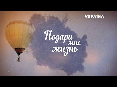 Песня трофим счастье
