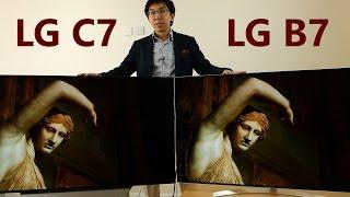 LG C7 vs B7 2017 OLED TV - dooclip.me
