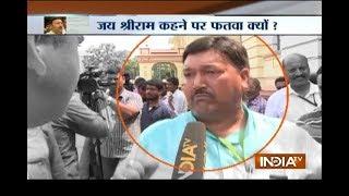 Fatwa issue against JDU minister Khurshid Ahmad for chanting 'Jai Shree Ram' slogan