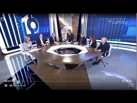 «10» με την Όλγα Τρέμη – Γ.Πολίτης, Β.Κεχαγιά, Κ.Μποτόπουλος | 24/02/2020 | ΕΡΤ