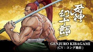 GENJURO KIBAGAMI: SAMURAI SHODOWN / SAMURAI SPIRITS - Character Trailer (Japan / Asia)