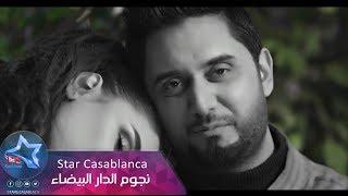 علي الحميد - بالفركة (حصرياً)   (Ali Hamid - Bialfaraka (Exclusive تحميل MP3