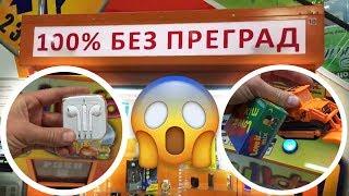 ЧЕЛЯБИНСКИЙ ТРАКТОР ПОМОГ МНЕ ВЫИГРАТЬ!!! ( Т.Ц. Кольцо) Автомат без преград! #4