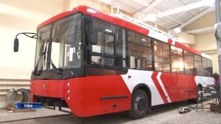 В Уфе готовится к выпуску новый троллейбус
