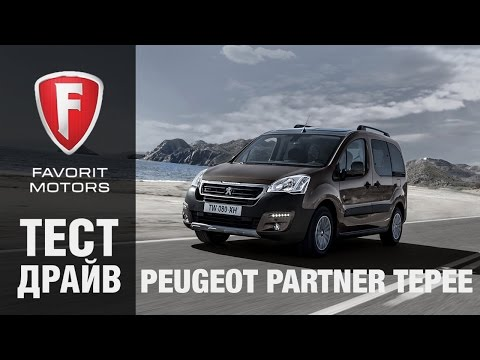 Peugeot Expert Tepee Минивен класса M - тест-драйв 3