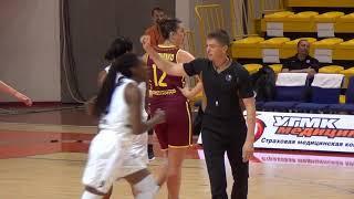 UMMC CUP 2018. BC Nadezhda vs  АЗ Basket, 87:57, 26/09/2018.