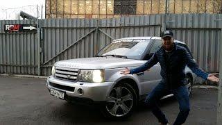 Мой Range Rover перестал ломаться