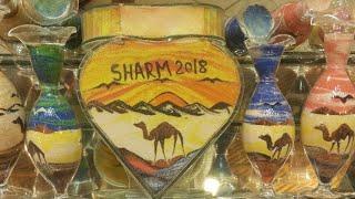 Как делают сувениры из песка в Египте / Шарм Эль Шейх