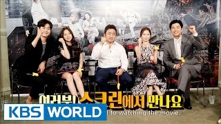 Interview With Main Actors Of Movie Train To Busan Entertainment Weekly/20160718