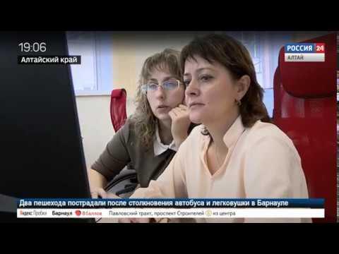 ЛокоТех Эксперт: открытие Общего центра обслуживания в Барнауле