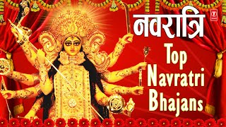 नवरात्रि Special I Top Navratri Bhajans नवरात्री स्पेशल देवी भजन,Best Collection I Devi Bhajans - Download this Video in MP3, M4A, WEBM, MP4, 3GP