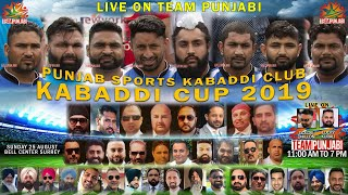 LIVE KABADDI PUNJAB SPORTS KABADDI CUP 2019