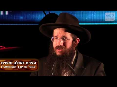 """עצרת האמונה • צפו: נאום """"אמונת החסידים"""" של הרב קורנוויץ"""