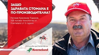 Красимир Тодоров споделя за плуговете Kverneland