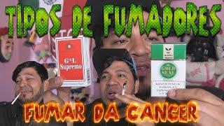 TIPOS DE FUMADORES | Kholo.pk
