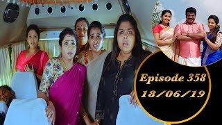 Kalyana Veedu   Tamil Serial   Episode 358   18/06/19  Sun Tv  Thiru Tv