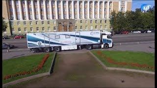 Площадкой Новгородской области на ежегодном инвестиционном форуме станет медицинский автопоезд