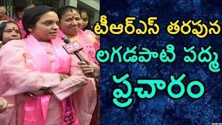 Lagadapati Rajagopal Wife Campaign For Danam Nagender At Khairtabad | TV5 News