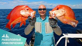 Рыбалка на краю света сезон 2