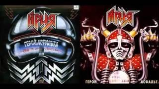 Aria   Hero Of Asphalt   Full Album