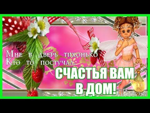Следующая остановка счастье дорама смотреть онлайн с русской