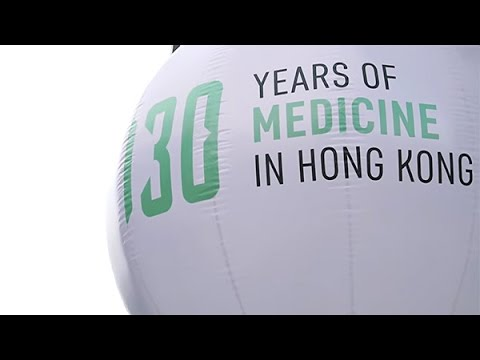 130 Years of Medicine in Hong Kong Kick-off Event