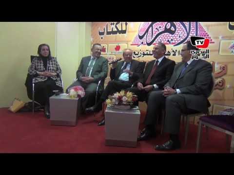 توقيع كتاب «الإخوان في ملفات البوليس السياسي» بحضور «الفقي والشوبكي وعبدالنور»
