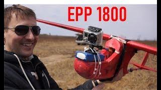 """Запуск самолета """"RC plane EPP 1800"""" на форте им. Суворова (архив 2014 г.)"""
