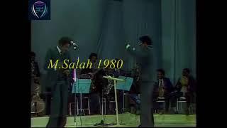 اغاني حصرية عبد العزيز المبارك / الكوكب الفضى مهرجان الثقافة الثالث 1980 تحميل MP3
