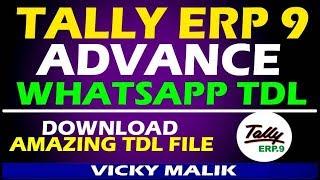 tally tdl files for gst download - मुफ्त ऑनलाइन