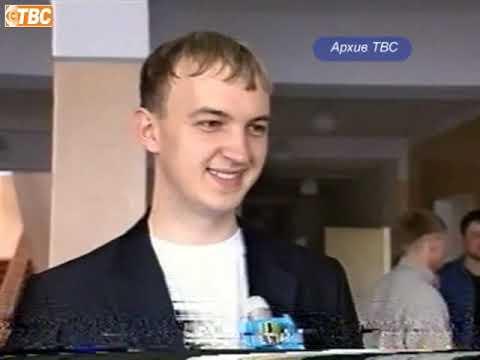 Новости ТВС 20 09 19 рус (архив) видео