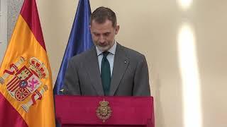 Discurso de S.M. el Rey en los Premios Nacionales de Investigación 2018