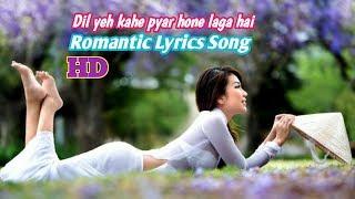 Dil yeh kahe pyar hone laga hai [Romantic Lyrics   - YouTube