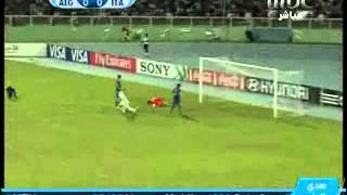 Algeria Italia World CUp U17 Forza Algeria