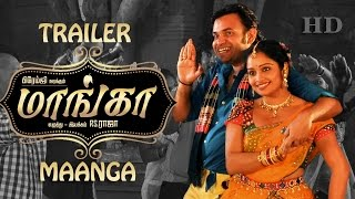 Official Trailer - Maanga