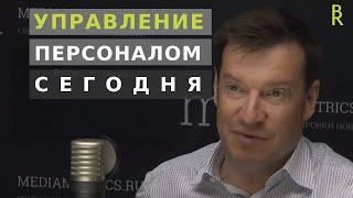 Владимир Герасичев на радиостанции Mediametrics