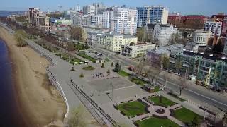 Набережная г. Самара (первая очередь) 4.05.18