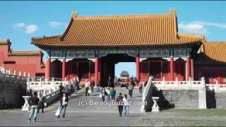 Video : China : The Forbidden City 紫禁城 (Palace Museum), BeiJing - video