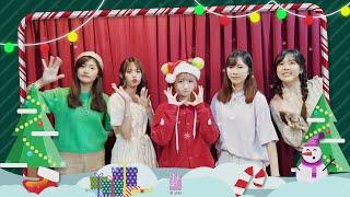 Merry Christmas - BNK48