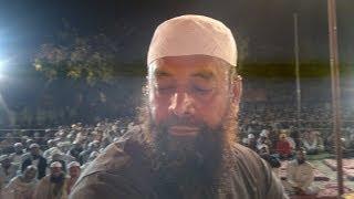 preview picture of video 'QARI ABDUL MATEEN FAIZEE'